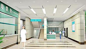 智能医院监控系统