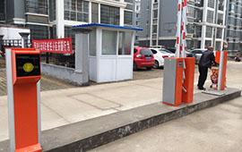 海安菊花园小区停车场管理系统